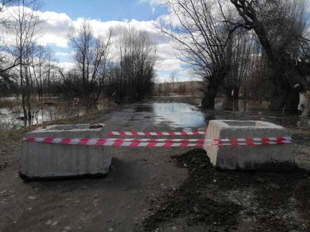 В Барнауле закрыли дорогу к острову на Оби