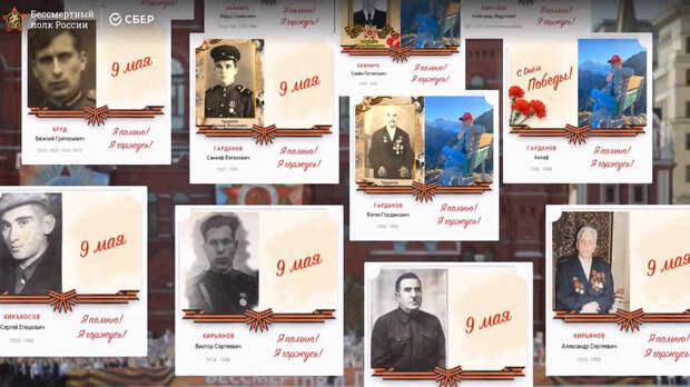 """Пресечены попытки размещения в """"Бессмертном полку"""" портретов нацистов"""