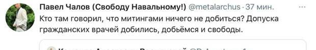 Навальный больше не голодает? Ну вот и славно