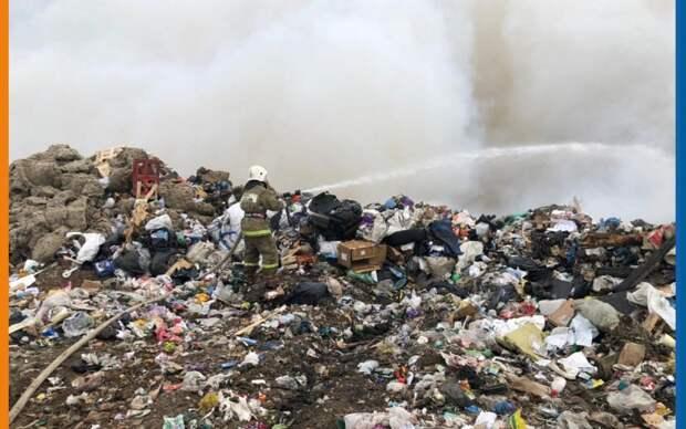 МЧС: Пожар на рязанской свалке ликвидирован
