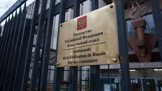Вызов посла РФ в МИД Франции сочли частью антироссийской истерии