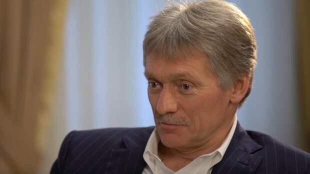 Песков опроверг информацию о причастности России к кибератаке на Colonial Pipeline