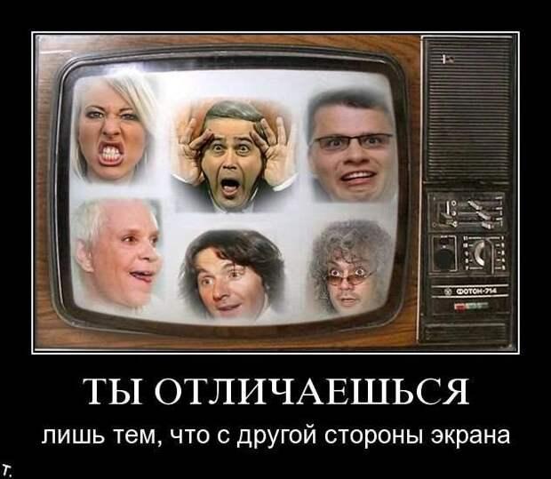 Певцов заявил, что россиян необходимо избавить от передач телеведущего Малахова
