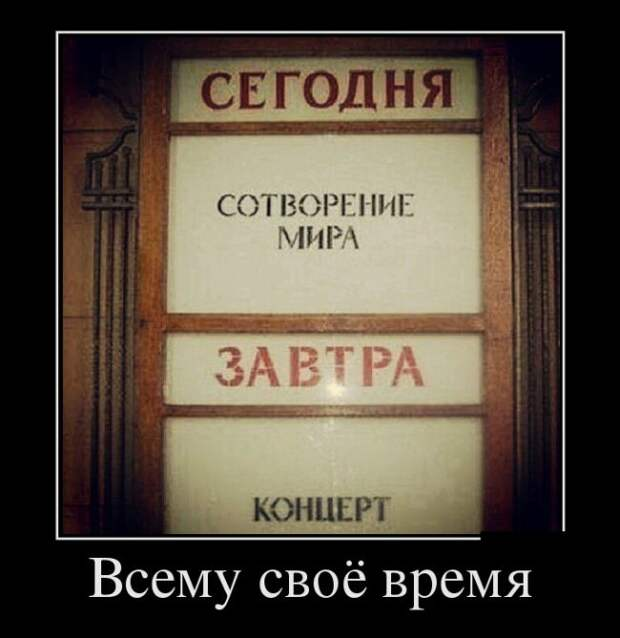 1480630013_24