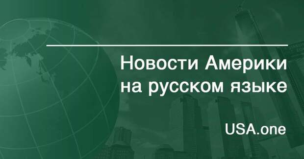 Минфин США ввел санкции против украинского депутата Деркача и трех россиян
