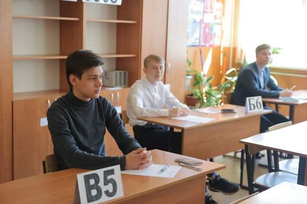 15 дзержинских выпускников сдали ЕГЭ по русскому языку на 100 баллов