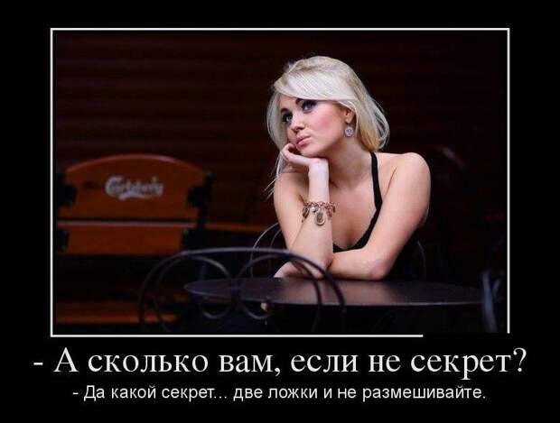 Три женщины сидят, беседуют. Первая: — Вот мой муж пил, пил и спился...