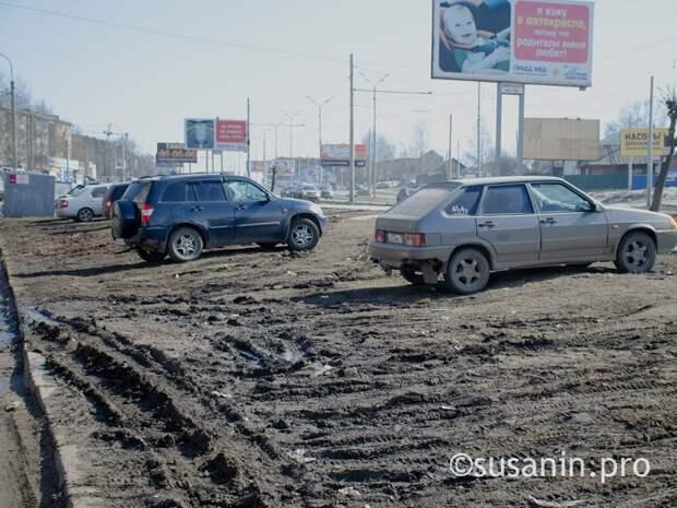 С 1 июня автомобилистов Ижевска вновь будут штрафовать за парковку на газонах