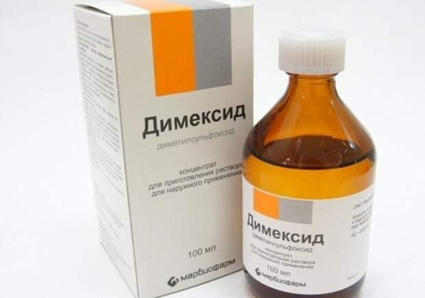 И снова недорогой Димексид: 8 отличных рецептов его применения. Лечит быстро и надежно!
