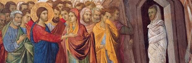 Иисус воскрешает умершего (представление художника)