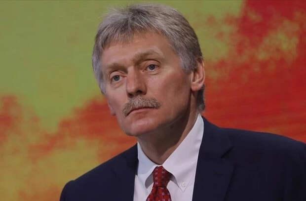 Песков прокомментировал отказ от совместной пресс-конференции Путина и Байдена