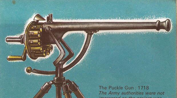 Ружье Пакла: как был устроен самый первый пулемет в мире