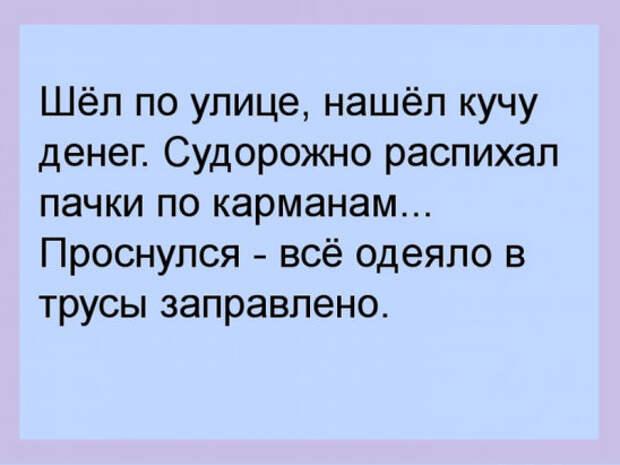 На текиле по-русски написано, что открытую бутылку нельзя хранить больше шестидесяти дней, – наивные мексиканцы!