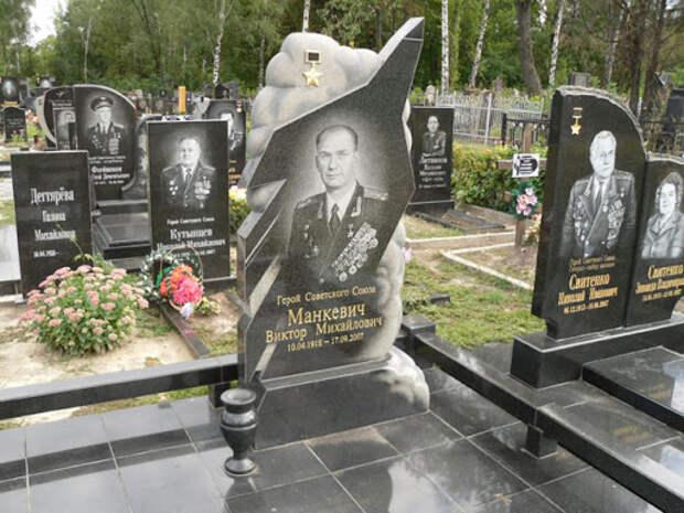 Почему у нас на надгробиях устанавливают фото, а в других странах нет