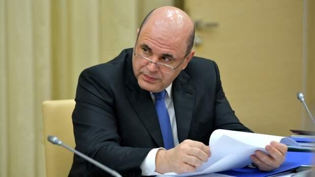 Алексанр Роджерс: Про отчёт премьера Мишустина перед Госдумой
