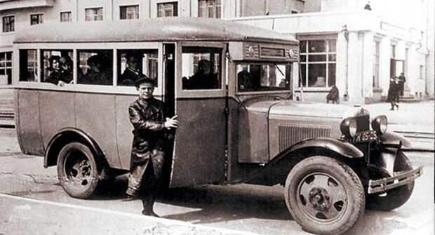 Редкий автобус ГАЗ, родом из СССР