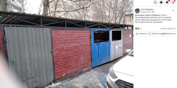 Жительница Ховрина две недели «искала» бак вторсырья на Петрозаводской