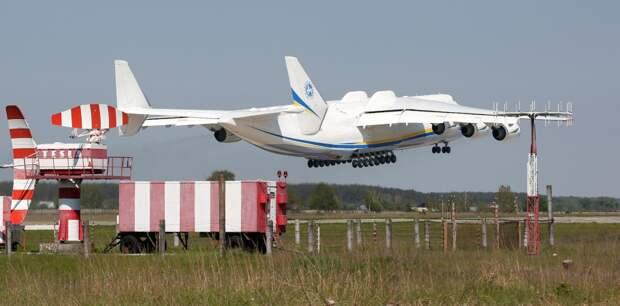 "Транспортный реактивный самолёт Ан-225 ""Мрия"""