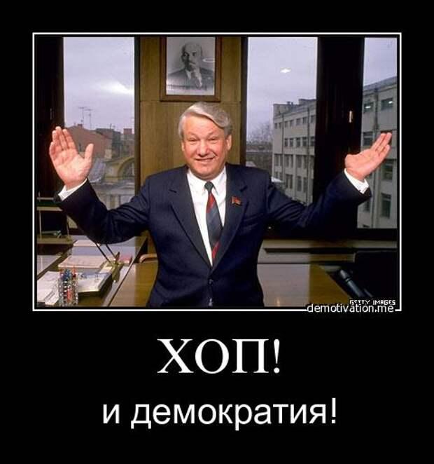 В этот день, 5 октября 1993 года, Борис Ельцин запретил в России деятельность оппозиционных партий и газет.
