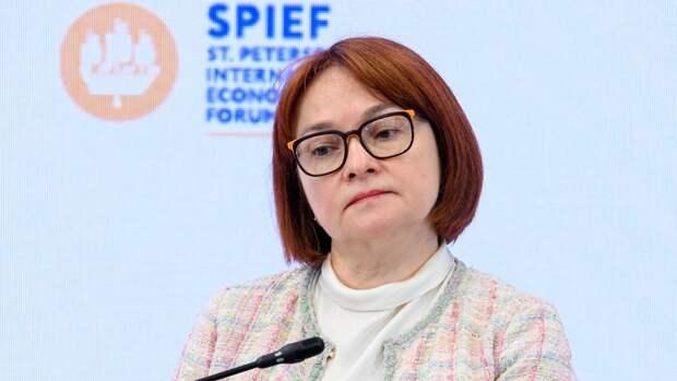 Глава Центробанка рассказала о функциях повышения ключевой ставки