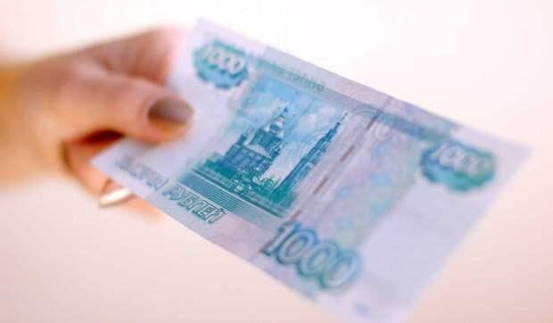 Кремль опроверг данные о выделении порядка 500 млрд на выплаты россиянам