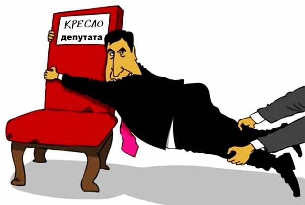 Зачем честному депутату неприкосновенность ?: Слуг народа нельзя даже оштрафовать !