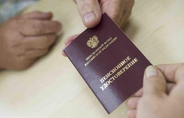 Голодец: в ближайшие 2-3 года минимальная пенсия будет равна двум прожиточным минимумам пенсионера - 16,4 тысячи рублей