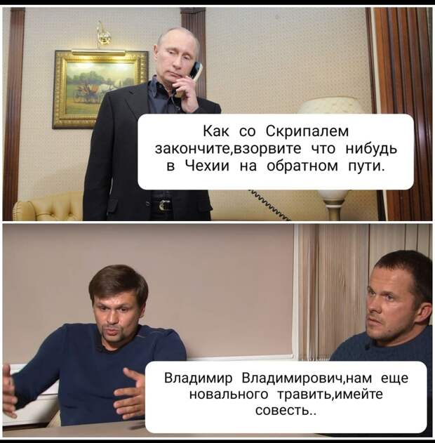Глава МИД Чехии призвал союзников выслать дипломатов РФ