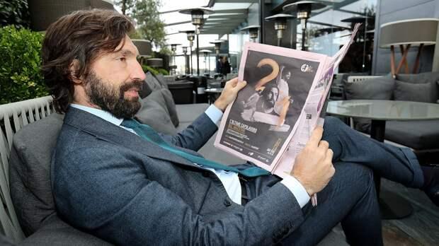 Пирло: «Поздравляю «Интер» с победой в Серии А. Они были стабильнее и более голодным, нежели «Ювентус»