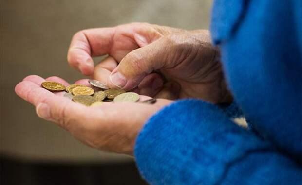 Плюс 2,5 млн бедных за год: Россия погружается в нищету