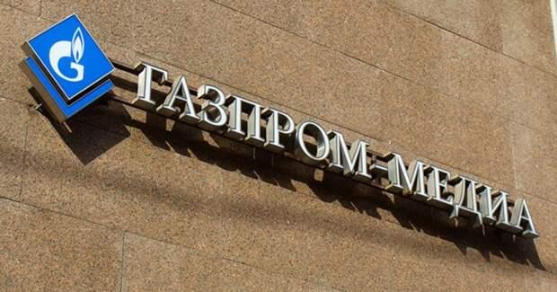 Рекламная выручка «Газпром-медиа» вернулась к росту
