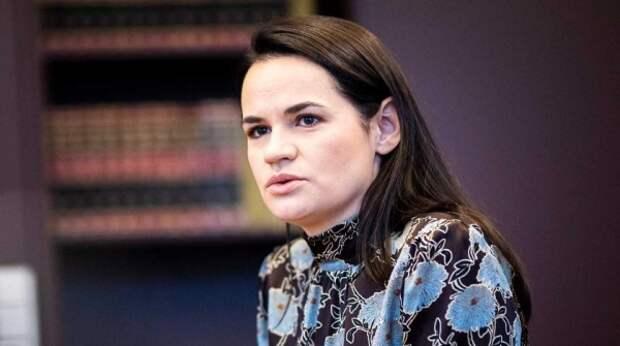 Тихановская считает необходимым пересмотреть соглашение по Союзному государству