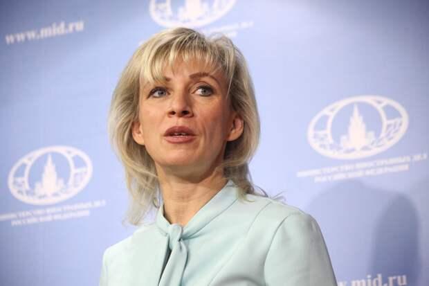 Захарова обвинила власти Риги в русофобии