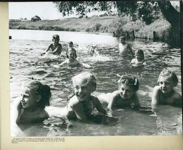 Золотое советское детство