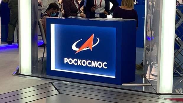 В Роскосмосе опровергли сведения об одобрении в Вашингтоне импорта двигателей РД-181М
