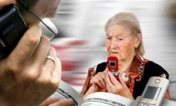 Телефонные мошенники: моменты, когда надо бросать трубку