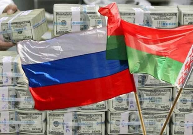 Минск ждет отМосквы полмиллиарда долларов