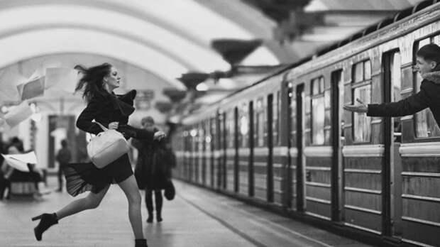 """Письмо: """"Забегать в последний вагон не хочется"""""""