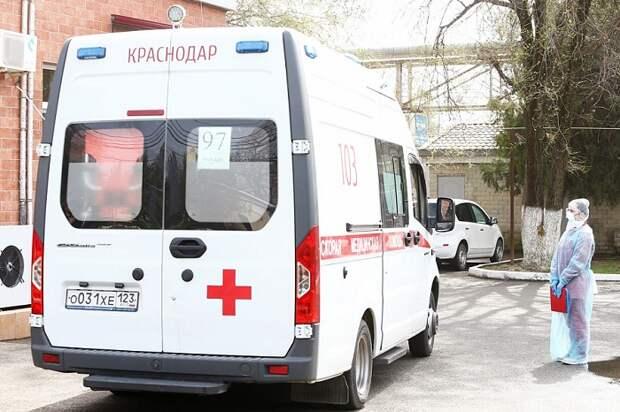 На Кубани скончались шесть пациентов с COVID-19
