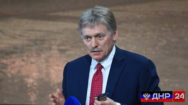В Кремле прокомментировали публикации ЕС о планах присоединить Донбасс