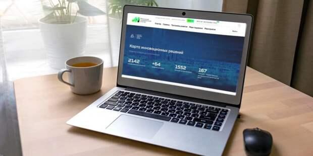 На сайте i.moscow пользователям доступна карта инновационных решений