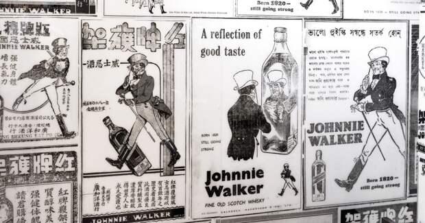 Продажи владельца Johnnie Walker и Smirnoff в России упали на 8% за год