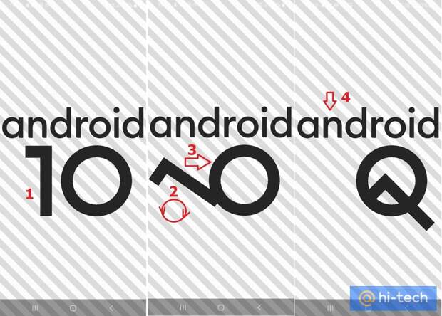 Как запустить секретную игру на Android. Показываем