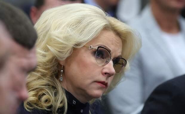 Голикова предложила расширить использование маткапитала