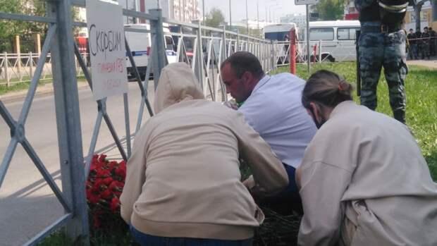 Расстрелявший школьников в казанской школе отказался от родителей и дома