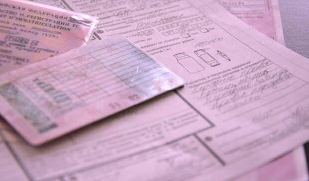 Получивших права через взятку тюменских водителей необходимо проверить