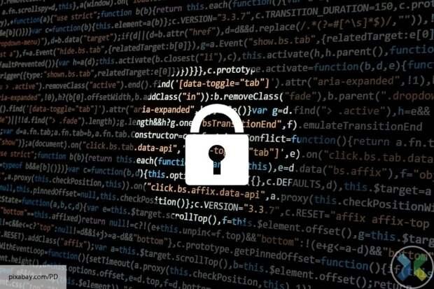 США и Украина ищут уязвимые места в IT-системах Крыма с помощью спецслужб