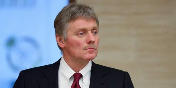 Песков прокомментировал призыв Байдена по Навальному
