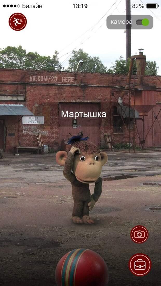 Pokémon Go в суровой советской реальности