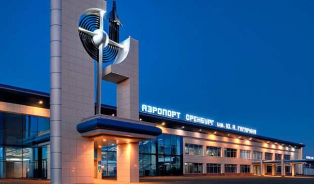 С 1 апреля в аэропорту Оренбурга изменится время бесплатной парковки